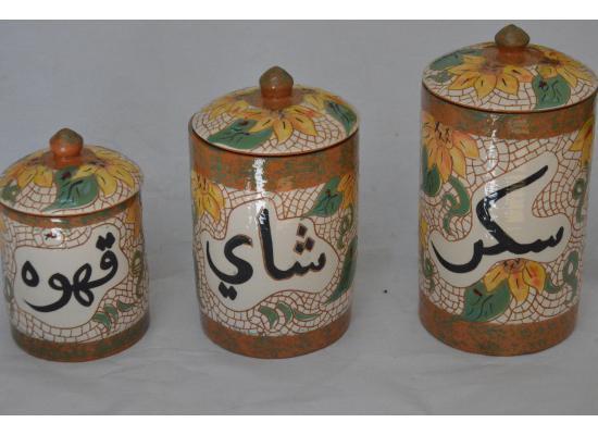 Coffee Tea Sugar Food Storage Bowl |Modern Round Pottery Kitchen Container
