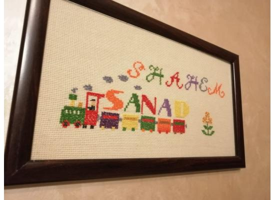 Customized your Gifts Embroider your name | Customized your color of  Frame | Customized your pattern | Item No. 002
