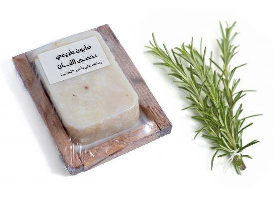 Rosemary Natural Soap