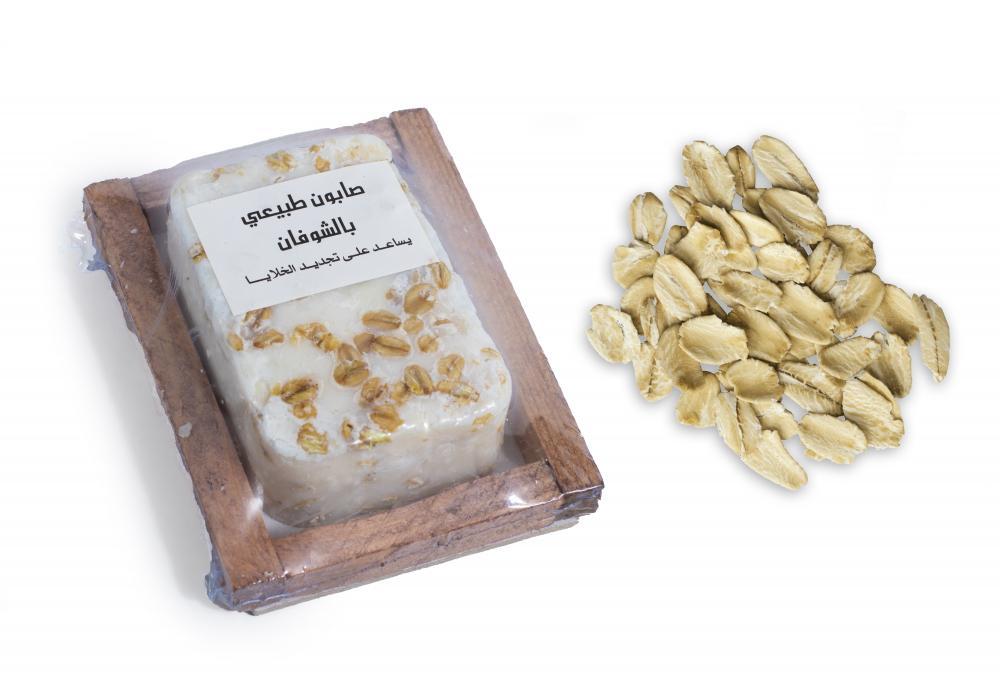Oats Natural Soap