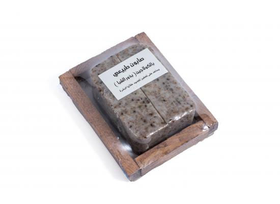 Chia Seeds Natural Soap