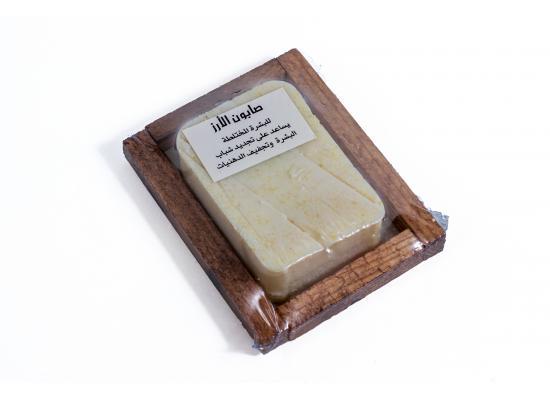 Rice Natural Soap