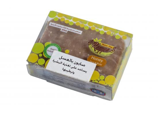 Turmeric Extract Natural Soap for face & body