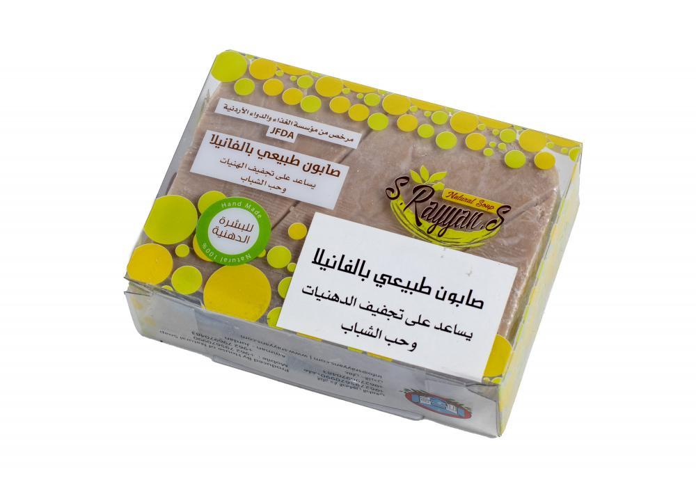 Vanilla Natural Soap