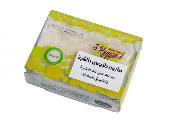 Alum Extract Natural Soap