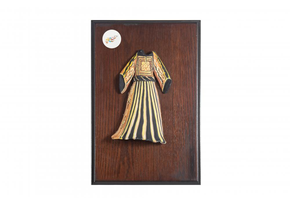 Wooden Mural for Traditional Pottery Thoub | Item No.002
