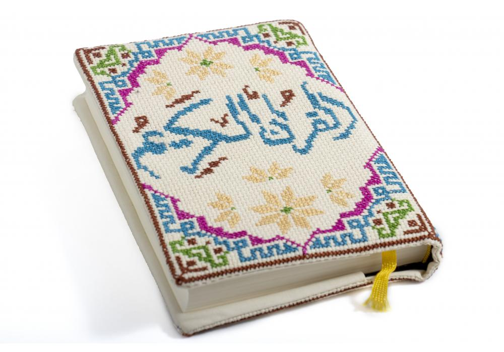 Embroidered Qura'an Cover