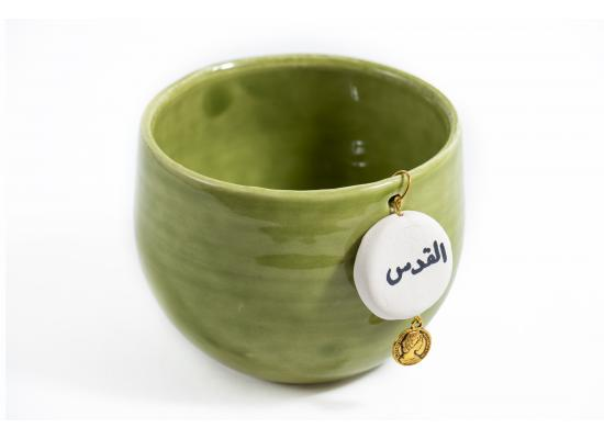 Crockery Bowl | Green Color