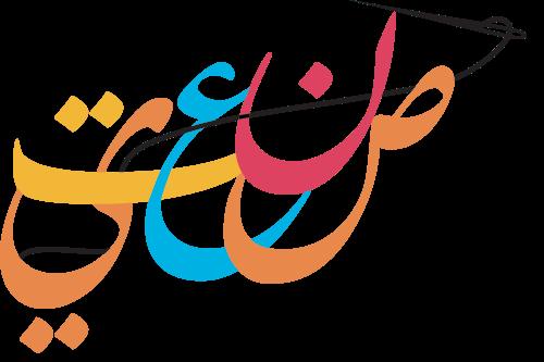 Sanaaty